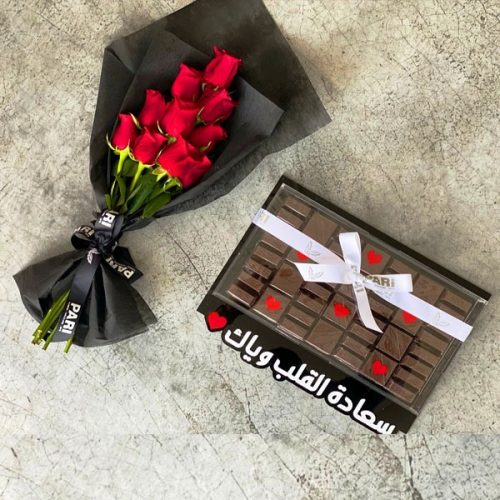 Sweet Roses by Pari Flowers And Chocolates Bahrain Delivery